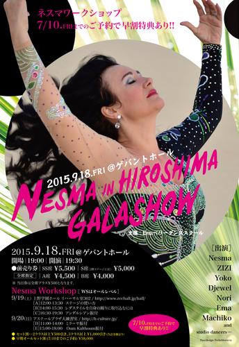 Nesma hiroshima_omote.jpg